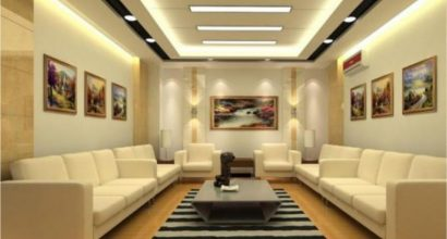 primebeam-uae.com ceiling work in dubai,